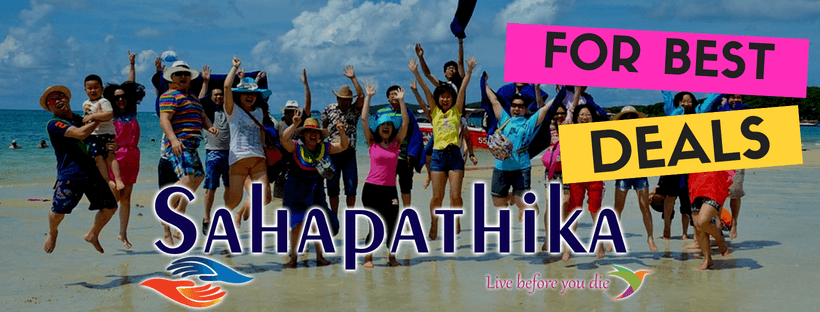 people enjoying on the beach, sahapathika logo